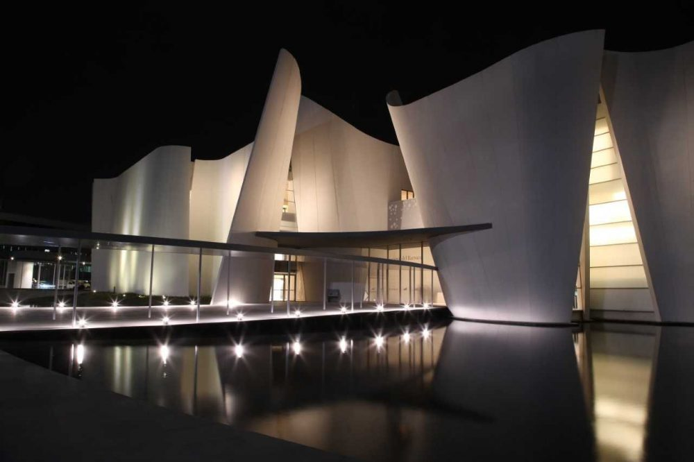 Miguel Barbosa anuncia el rescate del Museo Internacional del Barroco
